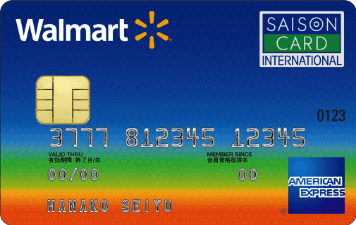 ウォルマートカード セゾン
