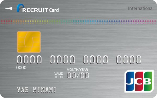 リクルートカード盤面画像